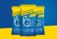 packaging_algerie.jpg