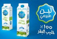 agence_communication_algerie_04_1.jpg