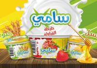 agence_communication_algerie_05_1.jpg